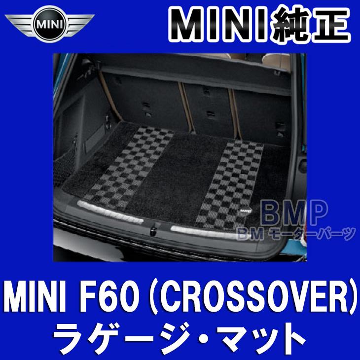 """【BMW MINI 純正】MINI F60(CROSSOVER) ラゲージカーペット・マット """"シャギー・チェック""""(ブラック/ グレー)"""