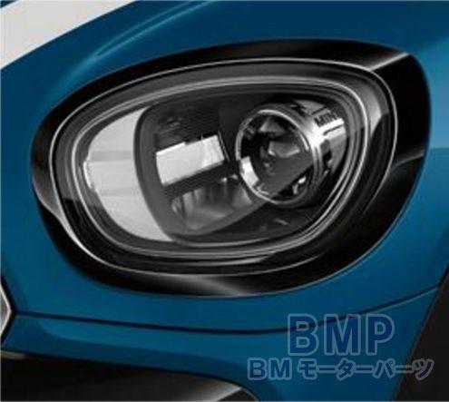 【BMW MINI 純正】 MINI F60(CROSSOVER)用 ヘッド・ライト・リング ブラック・ライン