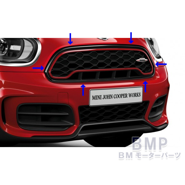 【BMW MINI 純正】 MINI F60(CROSSOVER)JCW フロント ラジエター ブラック グリル Piano Black ピアノブラック