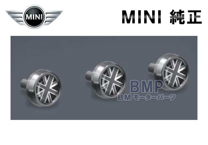 BMW MINI 純正 専門店 カスタム パーツ アクセサリー 車用品 ライセンス プレート ボルト Black F55 R56 大人気 F57 R61 F60 一部予約 F54 F56 R57 Jack R60 R55