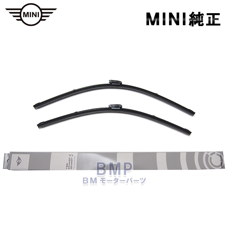 BMW MINI 純正 オーバーのアイテム取扱☆ 専門店 カスタム 送料無料 一部地域を除く パーツ アクセサリー 車用品 用 CROSSOVE ワイパーブレード セット F60 クロスオーバー フロント