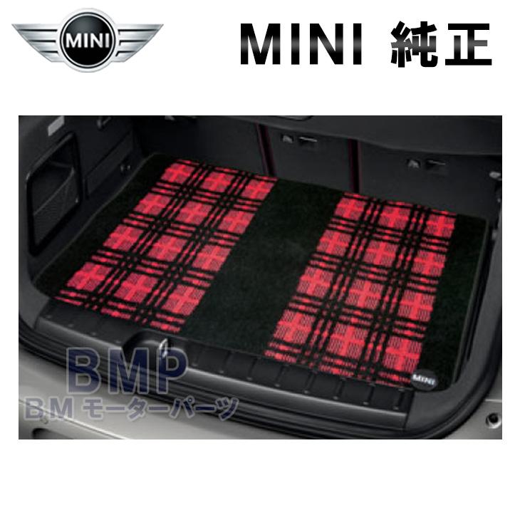 BMW MINI 純正 F54 CLUBMAN ラゲージカーペット マット シャギー クラシカル モダン ブラック レッド