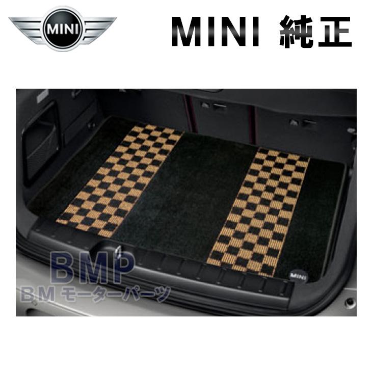BMW MINI 純正 F54 CLUBMAN ラゲージカーペット マット シャギー チェック ブラック イエロー