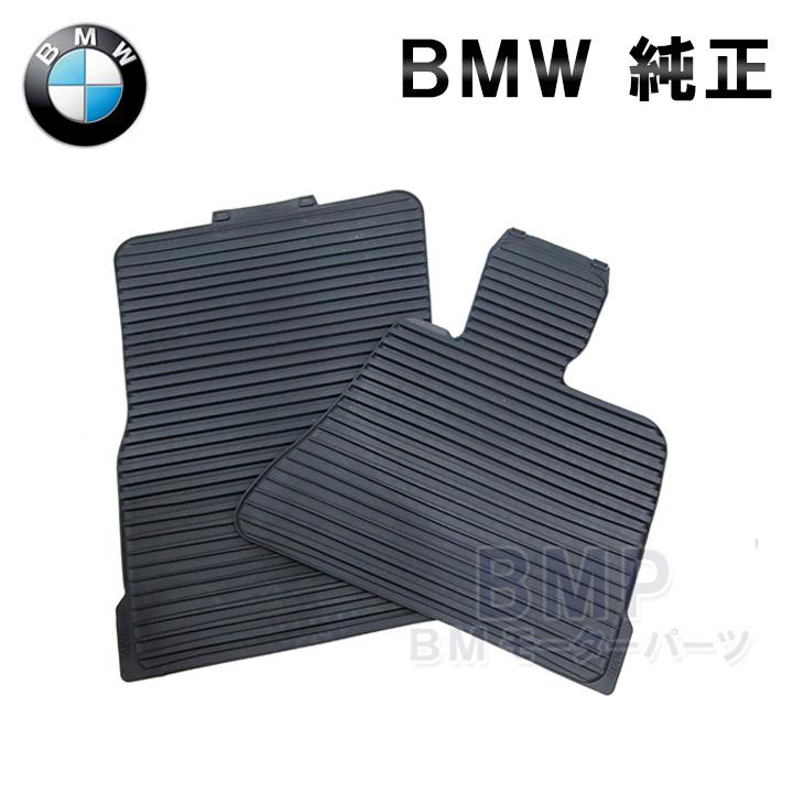 ラバーマット 純正 右ハンドル BMW フロアマット フロント用 E70 X5