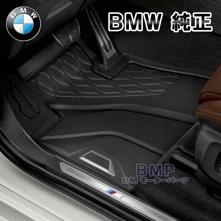 BMW 純正 G05 X5 G07 X7 右ハンドル用 ラバーマット オールウェザー フロアマット フロント用