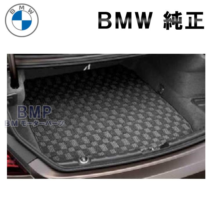 BMW 純正 専門店 カスタム パーツ アクセサリー 車用品 G32 フロアマット Mラゲージルームマット GT !超美品再入荷品質至上! グランツーリスモ ラゲージマット 6シリーズ SALE開催中