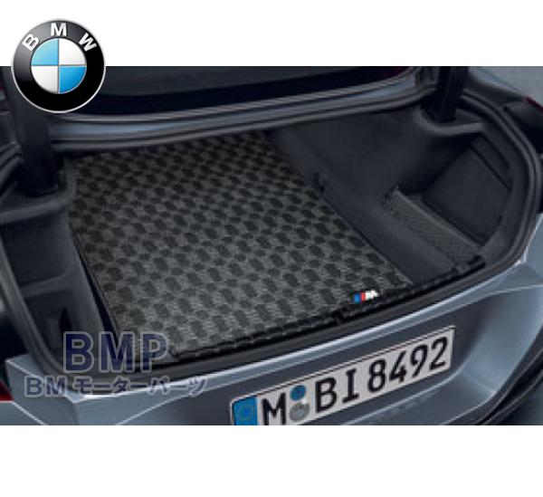 BMW 純正 G14 F91 8シリーズ カブリオレ M ラゲージルーム マット ラゲージマット フロアマット
