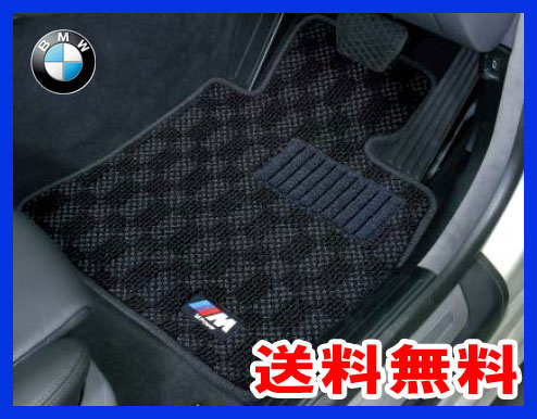 genuine m p t bmw floor logo mats with mat