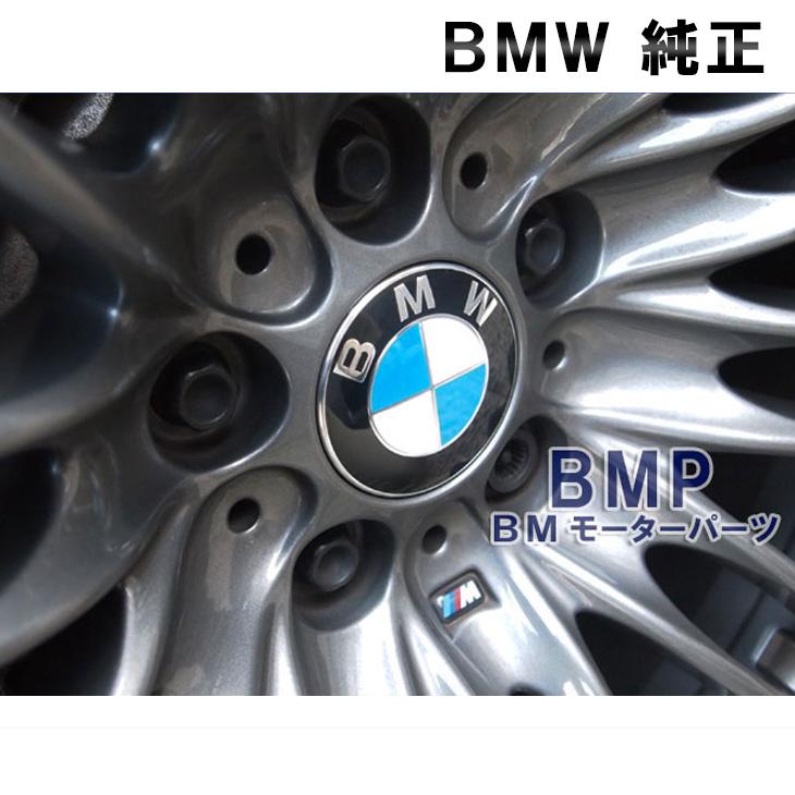 BMW 純正 エンブレム ホイール センターキャップ セット