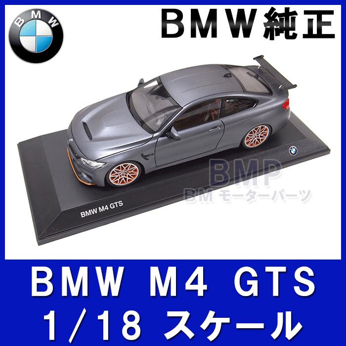 【BMW純正】BMW ミニカー BMW M4 GTS 1/18 スケール ミニチュアカー