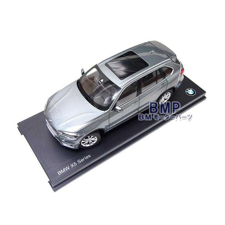 【BMW 純正】BMW ミニカー BMW F15 X5(スペースグレー) 1/18スケール ミニチュアカー