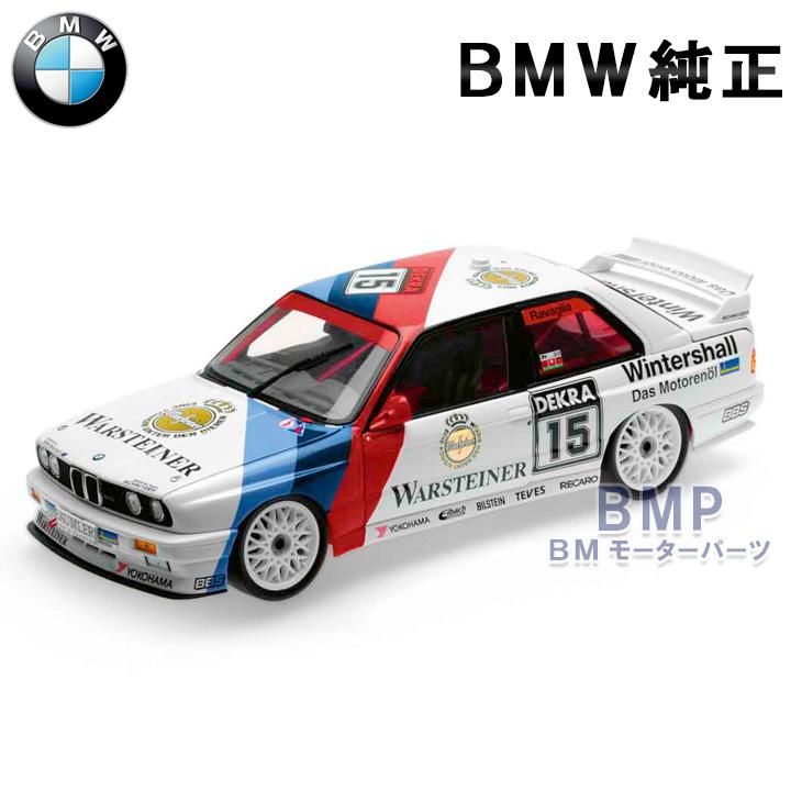 タイムセール BMW 純正 専門店 カスタム パーツ アクセサリー 車用品 新色 E30 M3 ミニカー Heritage R.RAVAGLIA 1 18 スケール Racing ミニチュアカー