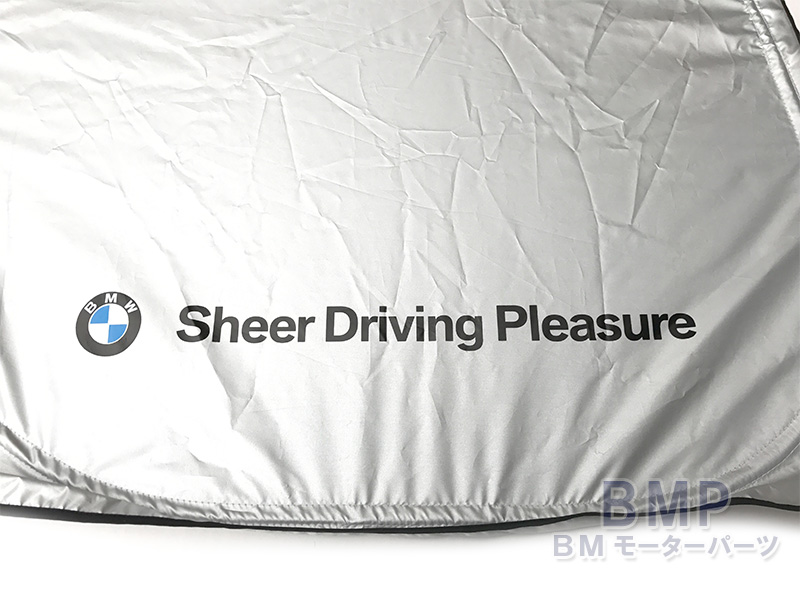 BMW BMW X3 X4 양산/프론트/윈드/파라솔 가방 된 차양