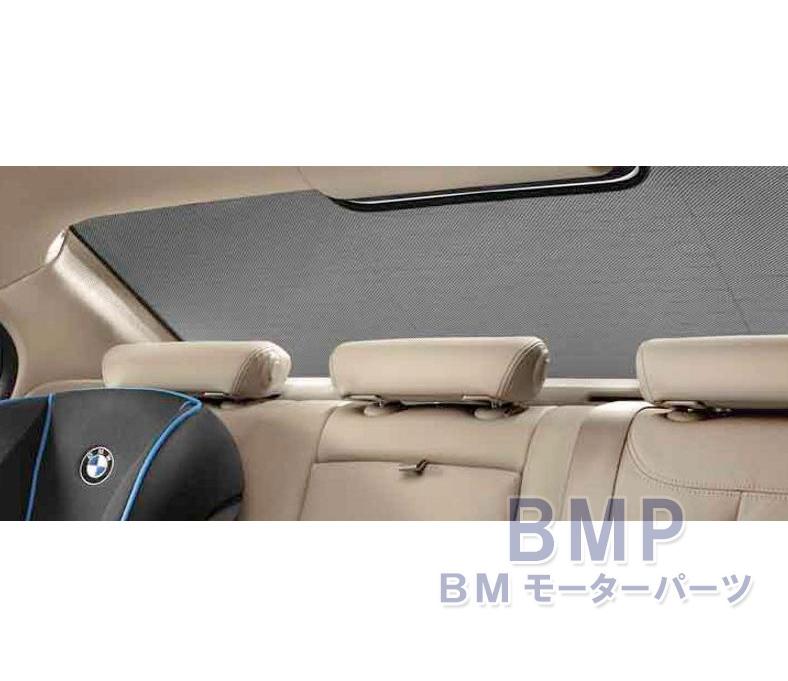 BMW サンシェード F30 3シリーズ セダン専用 リヤ・ウインドー・サンスクリーン