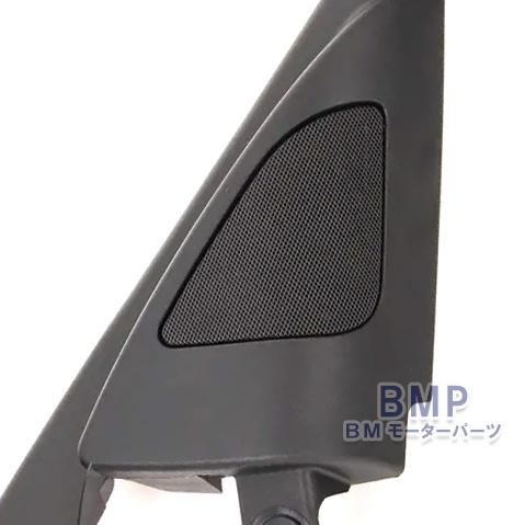 BMW 純正 専門店 カスタム パーツ アクセサリー 車用品 売れ筋ランキング F30 F31 HiFi ツイーター カバー F80 激安格安割引情報満載 スピーカーシステム 3シリーズ ウィンドウフレームカバー 用 ハイファイ