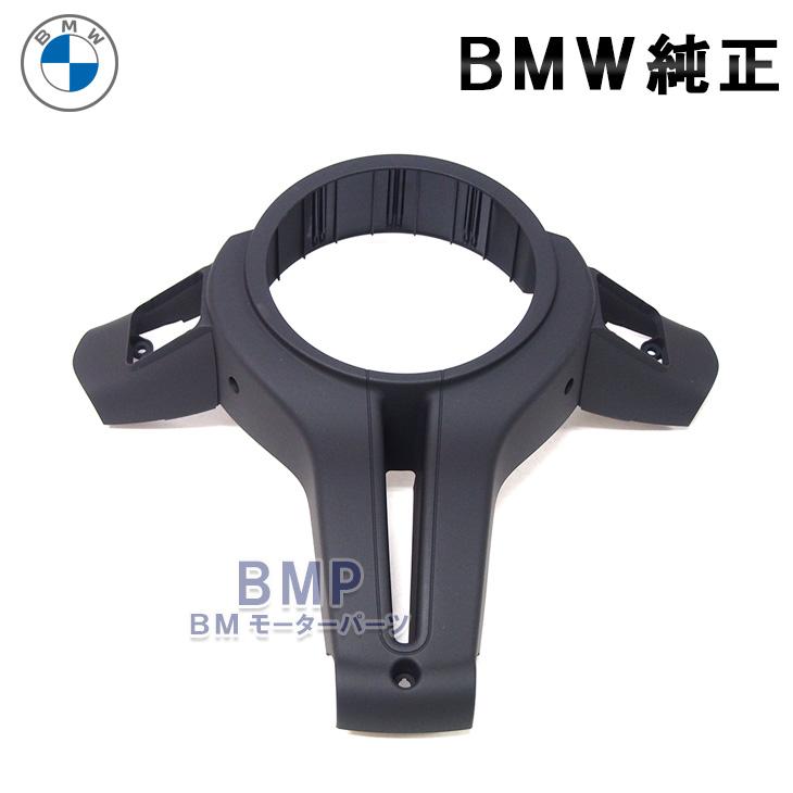 BMW 純正 M2 M3 M4 M5 M6 用 ステアリング カバー 裏側  F87 F80 F82 F83 F10 F06 F12 F13 Mシリーズ Mステアリング カバー