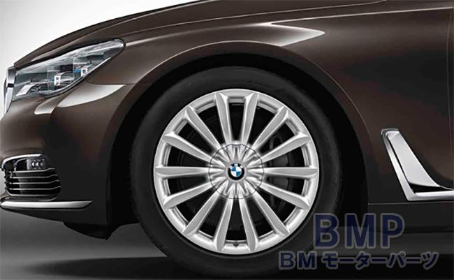 BMW 純正 アルミホイール G11 G12 7シリーズ Vスポーク スタイリング 620 単体 1本 フロント用 8.5J×19