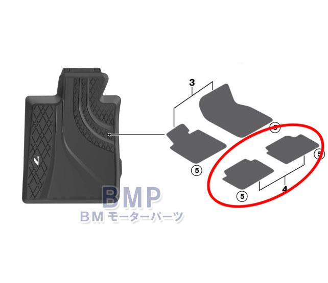 BMW 純正 G12 7シリーズ ロング リヤ用 オールウェザー フロアマット ブラック ラバーマット