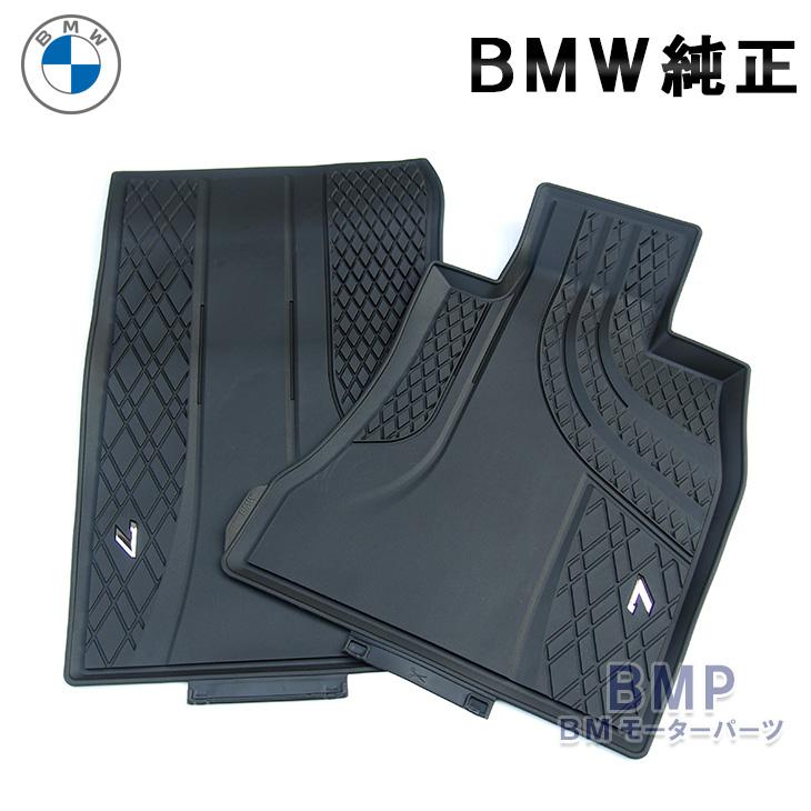 純正 ブラック BMW ラバーマット フロアマット フロント用 オールウェザー 右ハンドル 7シリーズ G12 G11