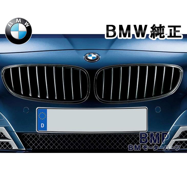 <title>BMW 純正 専門店 カスタム パーツ アクセサリー 割り引き 車用品 グリル E89 Z4 ブラック セット</title>