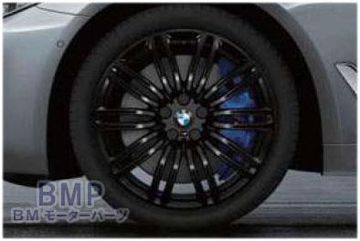 BMW 純正 アルミホイール G30 G31 5シリーズ ダブルスポーク スタイリング664M ジェット ブラック 単体 1本 リヤ用 9J×19