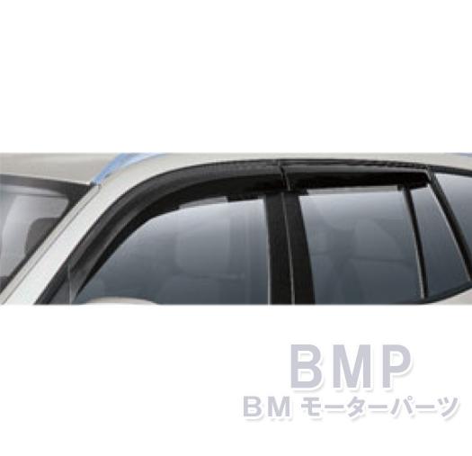 X4用 BMW F26 BMW クロームライン (クロームモール付き) ドアバイザー ドアバイザー
