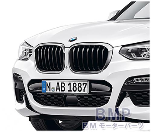 【BMW純正パーツアクセサリー専門店】『どこよりも速く』がモットー! BMW G01 アクセサリー 【BMW純正】BMW G01 X3 クローム・キドニー・グリル セット Mスポーツ/Standard 標準装備