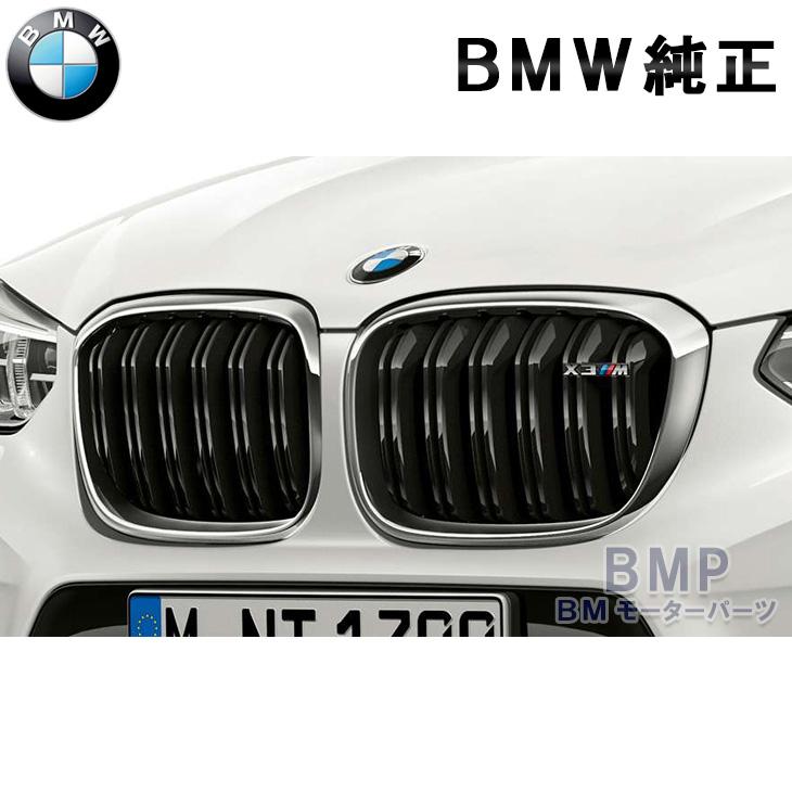 BMW 純正 X3 F97 M クローム キドニー グリル セット 標準装備 G01