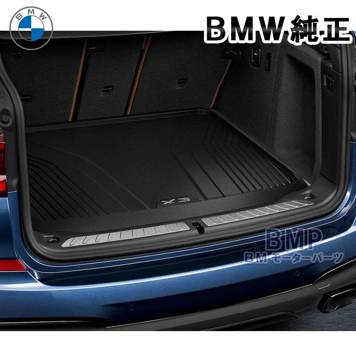 マット 純正 フロアマット G01 F97 BMW ラゲージ X3 ラバーマット コンパートメント