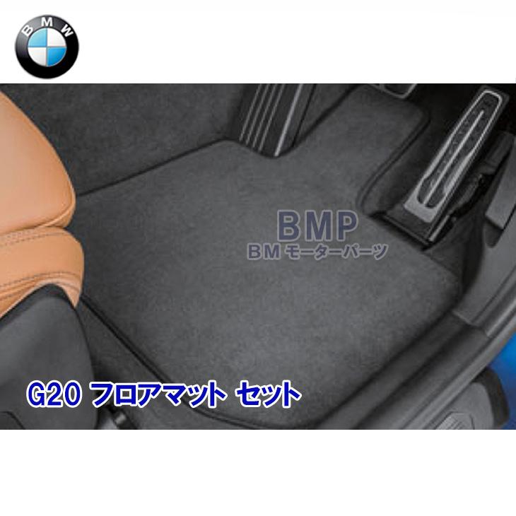 【スポーツ】 9000通り 【マラソン中 ポイント5倍 送料無料】 日本製 シリーズ 1台分セット F31系ツーリング フロアーマット BMW フロアマット 3シリーズ アクセサリー BMW 3 Series F31
