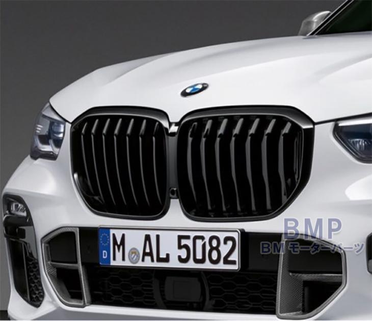 BMW 純正 専門店 カスタム [正規販売店] パーツ アクセサリー 車用品 G05 捧呈 M パフォーマンス キドニー Performance グリル X5 ブラック