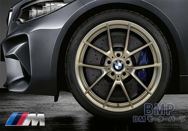 【店内全品100円オフクーポン】BMW 純正 鍛造 アロイ ホイール G14 G15 G16 8シリーズ M Performance Yスポーク スタイリング 763M フローズン ゴールド フロント 単体 8J×20 パフォーマンス
