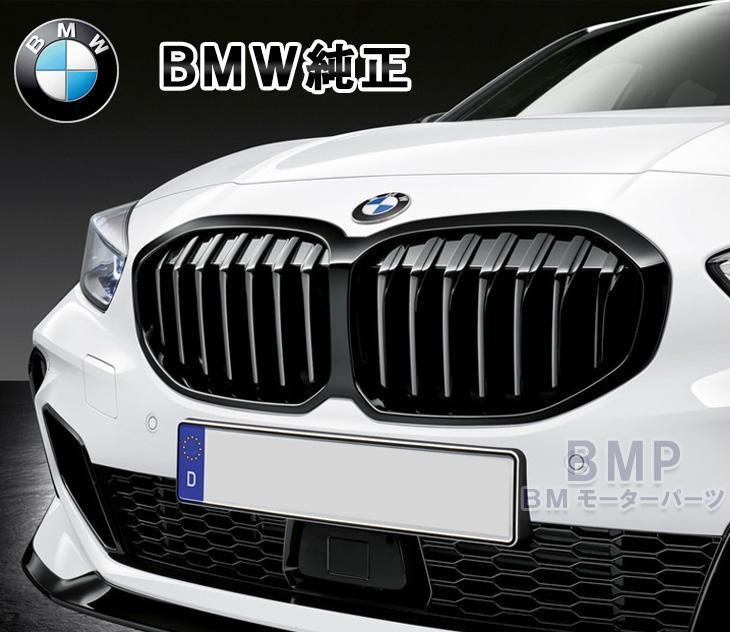 BMW M 1シリーズ Performance ブラック パーツ F40 キドニー パフォーマンス 純正 アクセサリー グリル