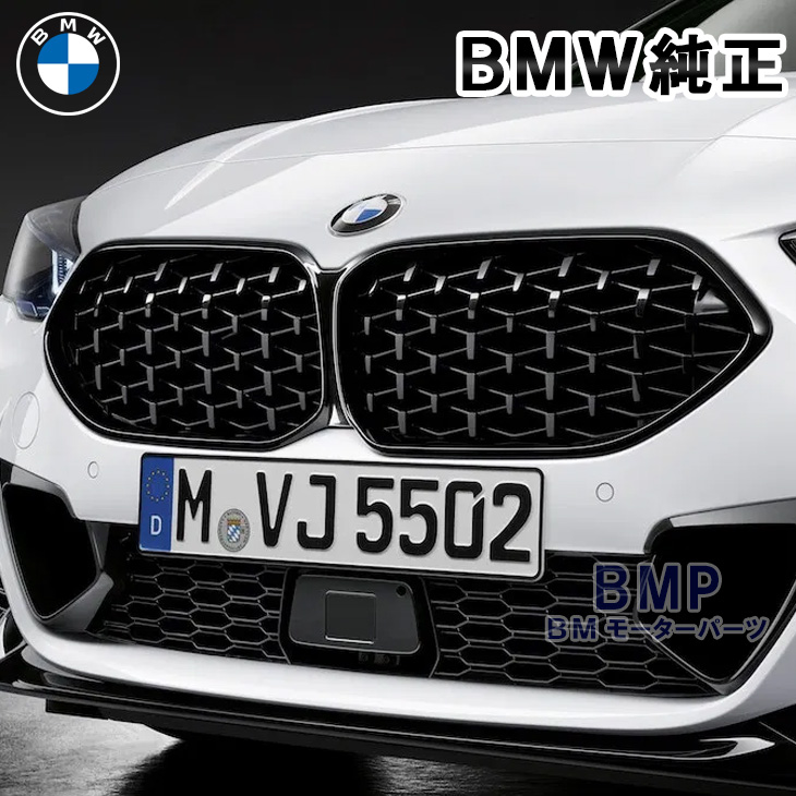 【店内全品100円オフクーポン】BMW 純正 F44 2シリーズ グランクーペ M235ix 専用 M Performance ブラック キドニー グリル アクセサリー パーツ パフォーマンス