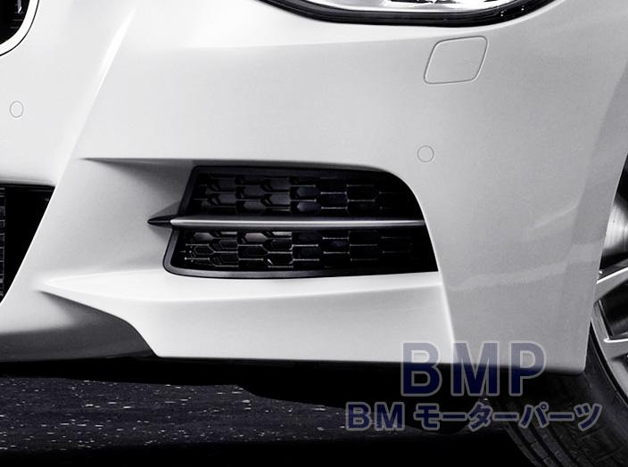 BMW 純正 F20 前期 M135i用 フロント バンパー オープン グリル フォグカバー