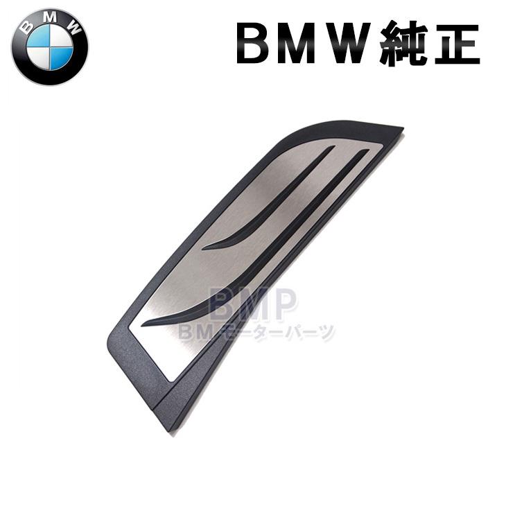 パフォーマンス 純正 ステンレス BMW Performance スチール F22 F30 F87 右ハンドル車用 M F32 F20 フットレスト BMW