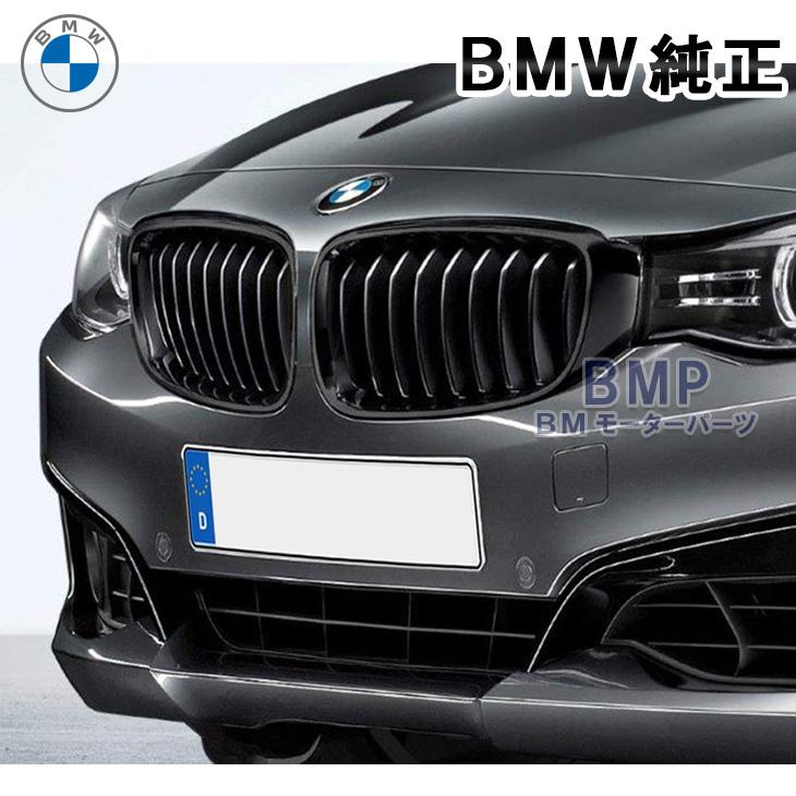 BMW お得 純正 専門店 カスタム パーツ アクセサリー 車用品 F34 3シリーズ GT 無料サンプルOK M キドニー グリル パフォーマンス ブラック セット Performance