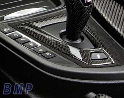 BMW F80/F82/F83 M3/M4用 M Performance カーボン・センターコンソール・カバー