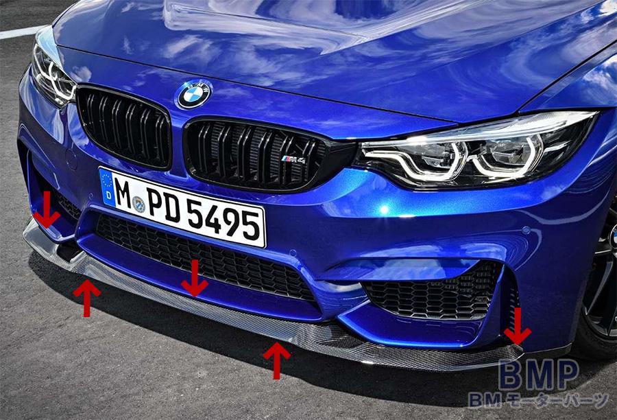 F82 フロント CS M4 カーボン 純正 BMW スポイラー