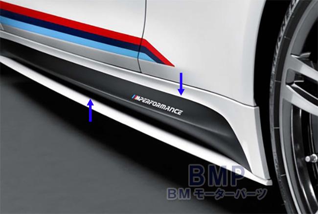 BMW 純正 F80 F82 F83 3シリーズ M3 M4 M Performance サイド スカート フィルム パフォーマンス