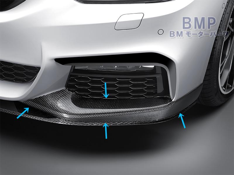 【BMW純正】BMW G30 G31 5シリーズ BMW M Performance カーボン・フロント・スプリッター 左右セット