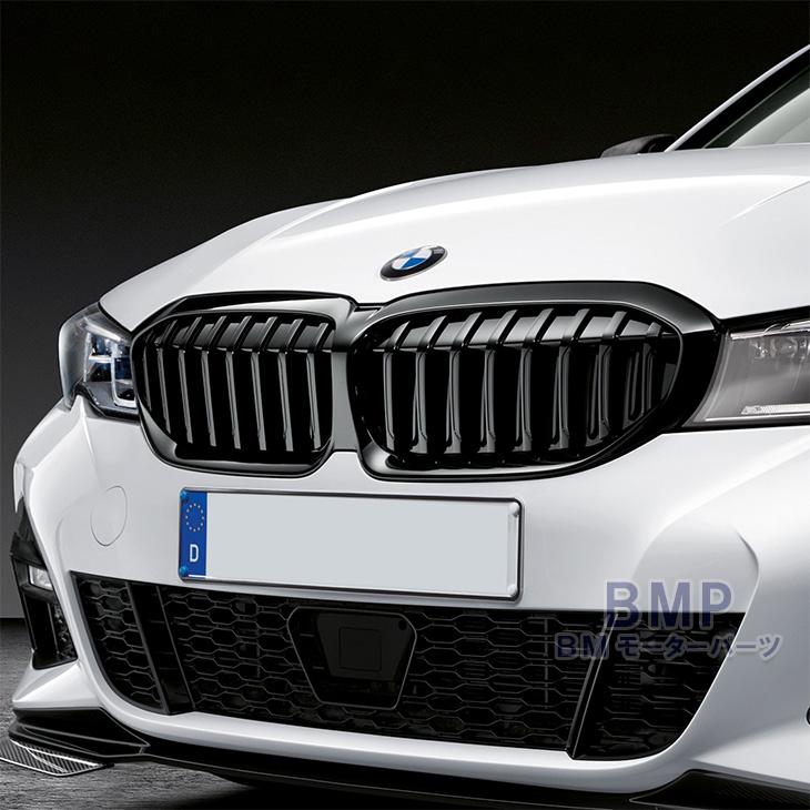 BMW 純正 専門店 カスタム パーツ アクセサリー 車用品 G20 G21 人気ブレゼント グリル Performance 買取 キドニー パフォーマンス ブラック M 3シリーズ