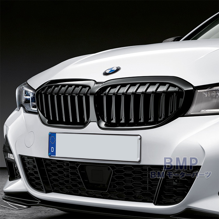BMW 純正 G20 3シリーズ M Performance ブラック キドニー グリル