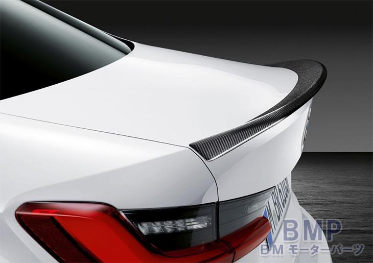BMW 純正 G20 3シリーズ M Performance リア カーボン トランク スポイラー 接着剤付き パフォーマンス