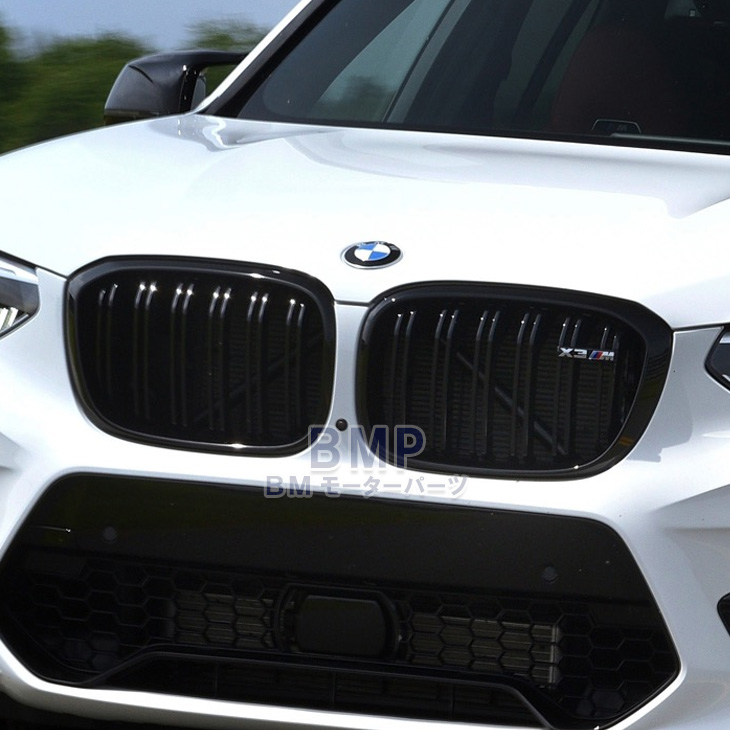 BMW 純正 専門店 カスタム パーツ アクセサリー 車用品 BMW 純正 F97 X3 M Competition ブラック キドニー グリル セット G01