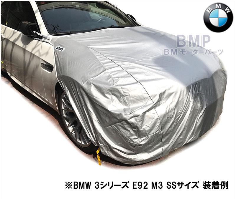 BMW 純正 ボンネットカバー X3 F25 G01 用 ボディカバー S 起毛タイプ 収納袋付きの人気商品 ボディーカバー