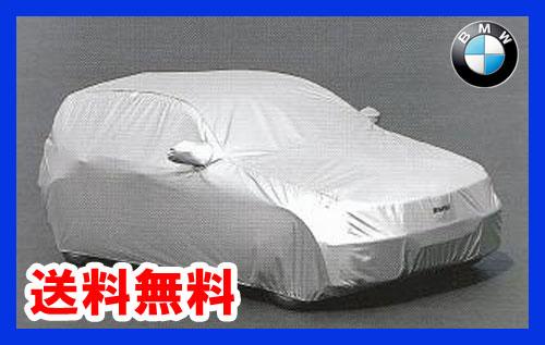 【送料無料】【BMW純正】BMW ボディーカバー BMW E88.E82 高級 ボディカバー(起毛タイプ)