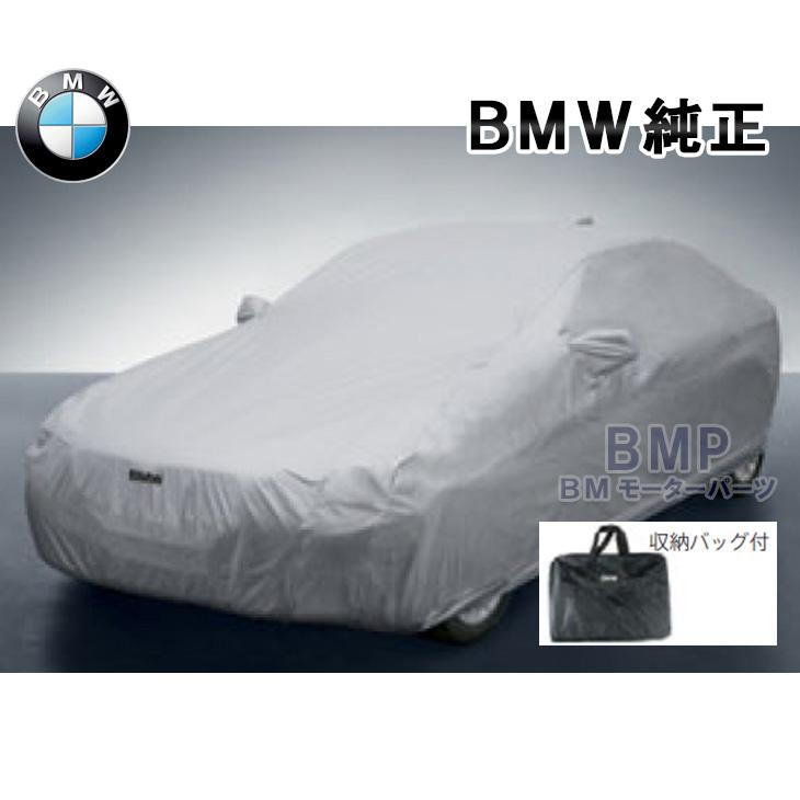 BMW 純正 ボディーカバー G32 6シリーズ GT ボディカバー 防炎タイプ