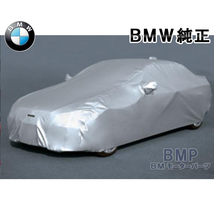 BMW 純正 ボディーカバー E46 M3 高級 ボディカバー 起毛タイプ