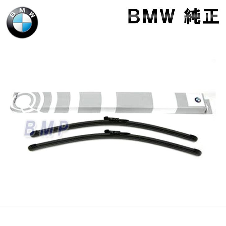 BMW 純正 専門店 カスタム セールSALE%OFF パーツ アクセサリー セール品 ワイパーブレードセット 右ハンドル用 X3 車用品 ワイパーブレード F25